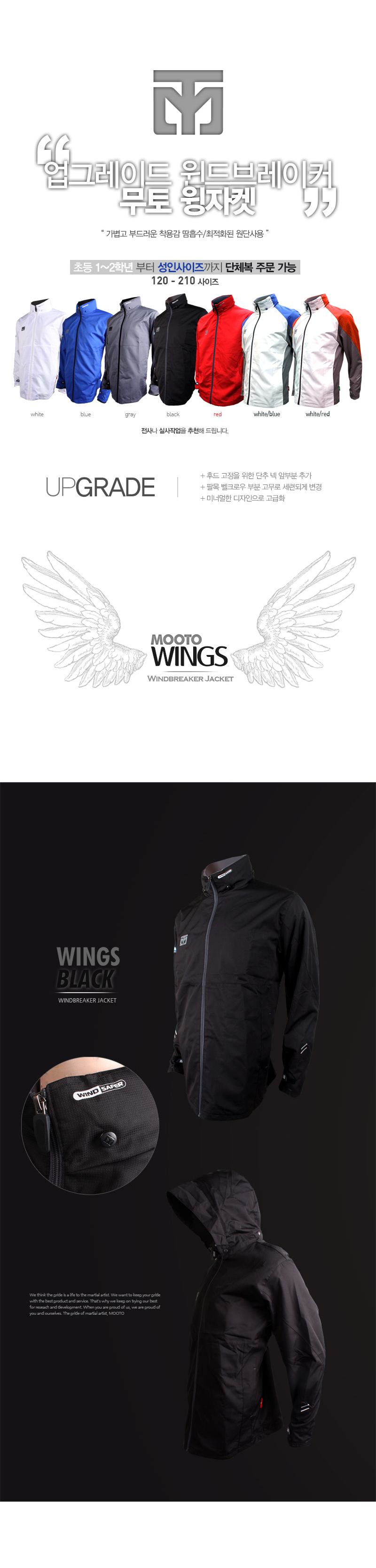 wing_black_view